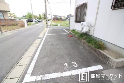 【駐車場】パインフラットマンション