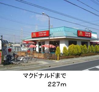 マクドナルドまで227m