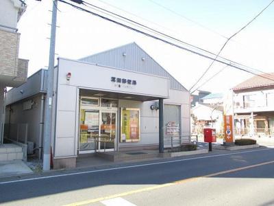 箕田郵便局まで350m
