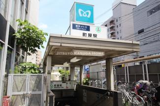 街ぶらの様子 千代田線町屋駅