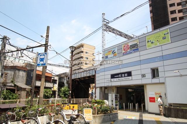 街ぶらの様子 京成本線町屋駅