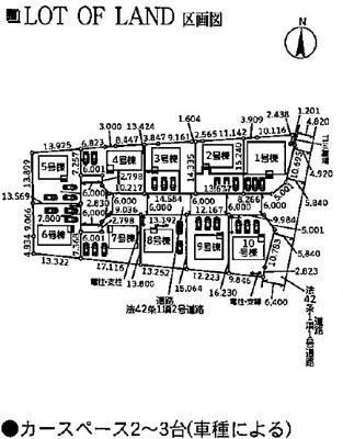 【区画図】クレイドルガーデン鹿沼市千渡第9 新築一戸建て