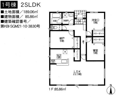 平塚市纏 新築戸建1号棟の画像