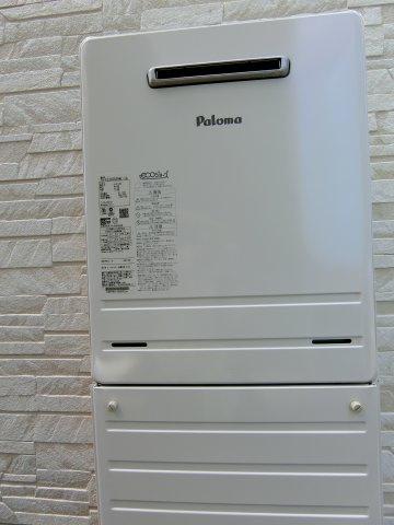 少ないガス量で効率よくお湯を沸かす省エネ性の高い給湯器エコジョーズを設置。ガス料金が節約できます。