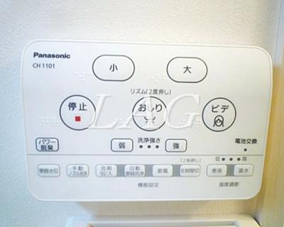 お手洗い洗浄パネルです。