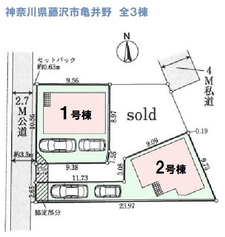 1号棟 南側は隣地の駐車スペースでひらけているので、陽当たりを確保できておすすめの区画です。