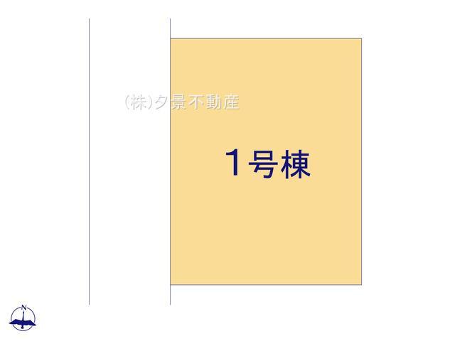 【区画図】北区日進町2丁目731(1号棟)新築一戸建てケイアイスタイル