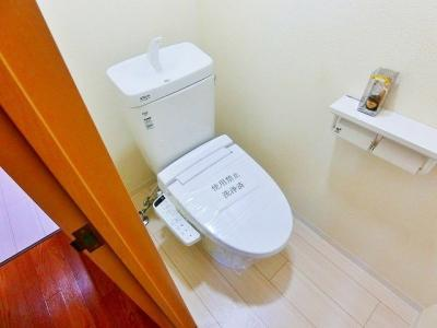 【トイレ】コーポ山内