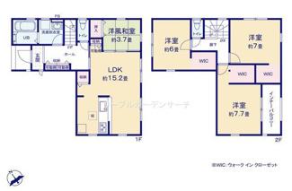 4LDKの間取りです。2階のお部屋全室WICがあり収納に便利♪ 駐車スペース2台可!