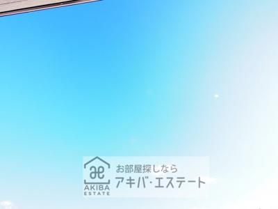 【展望】セフィール瑞江