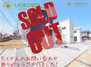 龍ケ崎市若柴町1期 新築戸建 3号棟の画像
