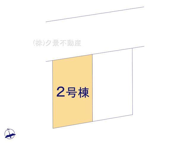 【区画図】川口市南町2丁目8-23(2号棟)新築一戸建てミラスモ