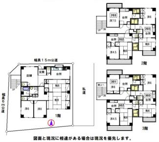 【一棟マンション】西川口駅9分◆利回り6.0%