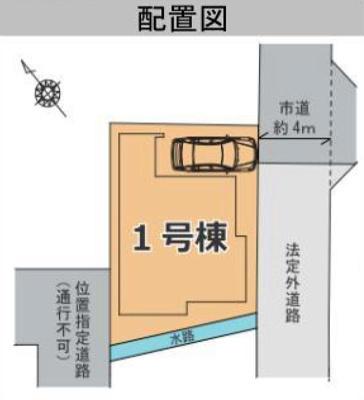 【区画図】新築戸建て さいたま市緑区原山11期