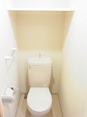 【トイレ】スカイコート浜松町