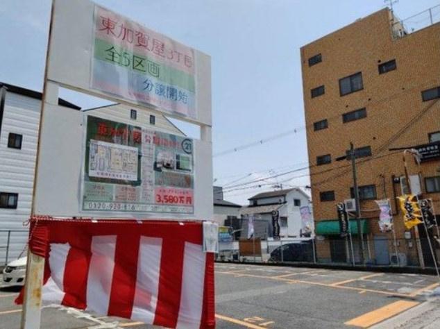 【外観】東加賀屋売土地
