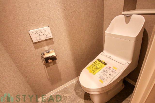 【トイレ】日吉ガーデンハウス