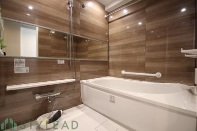 【浴室】日吉ガーデンハウス