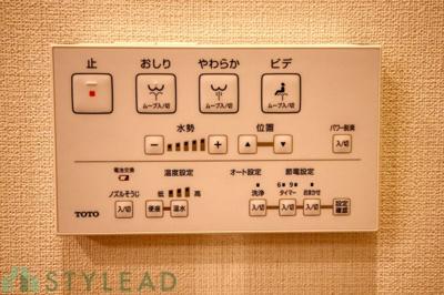 【トイレ】ダイアパレス元住吉