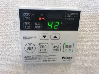 【設備】タウン井田Ⅱ
