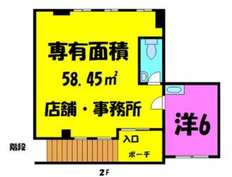 熊谷市美土里町3丁目一棟マンション