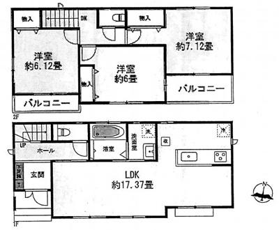 【外観:施工例】神戸市西区狩場台4丁目 新築戸建
