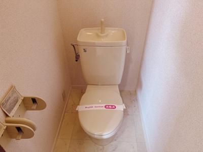 【トイレ】サニーパレス北野 C