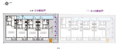 【区画図】ビオ新松戸