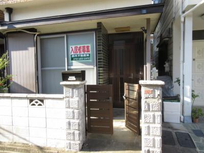 【エントランス】城南町3-12-9貸家