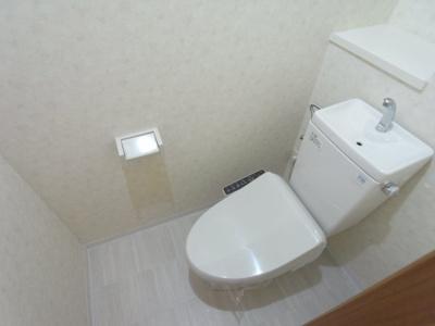 【トイレ】フロンティアハイツ吹上