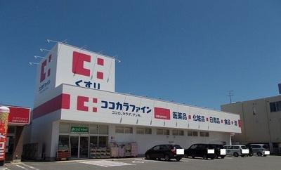 ココカラファイン鈴鹿市役所前店まで1400m