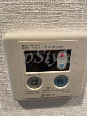 【収納】プレール・ドゥーク東京ノースⅡ