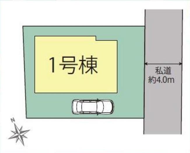 【区画図】仲介手数料無料 調布市菊野台3丁目新築一戸建て