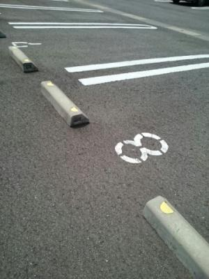 【駐車場】フルール 蘭Ⅱ B