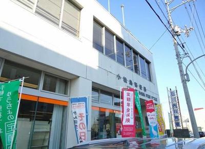 小松島郵便局さんまで700m