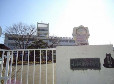 小松島市役所まで900m