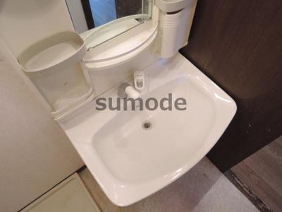 【洗面所】エキスポロード茨木