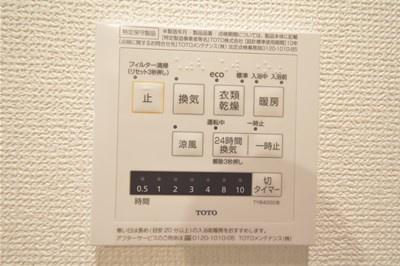 【設備】東急セットアップレジデンス恵比寿