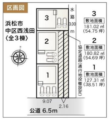 【区画図】浜松市中区西浅田1丁目 新築一戸建て 2号棟 HM