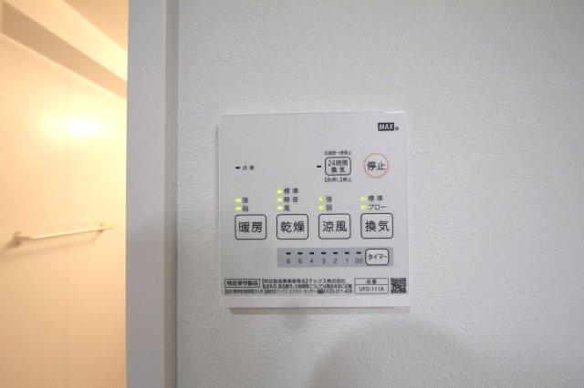 浴室乾燥機は雨の日のお洗濯に活躍するのはもちろん、浴室をいつもカラリと乾燥させられるのでカビ対策にも効果大!