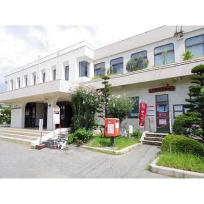 郵便局「大久保簡易郵便局まで1033m」
