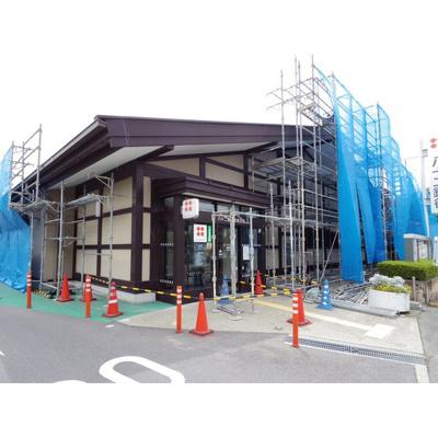銀行「八十二銀行笹賀支店まで343m」