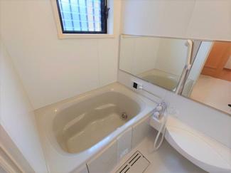 【浴室】枚方市高野道2丁目
