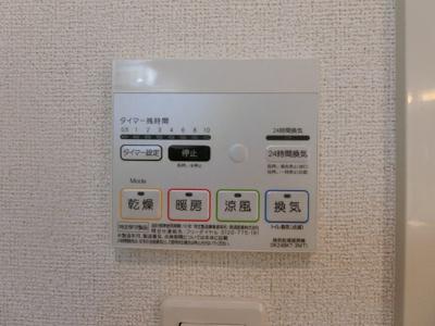 【設備】サンライト・パレスⅢ