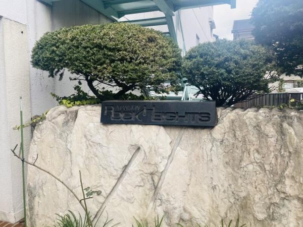 【その他】マンションロックハイツ
