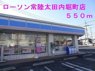 ローソン常陸太田内堀町店まで550m