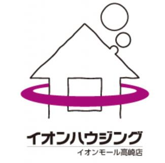 【その他】高崎市八千代町 7期 1号棟 新築戸建
