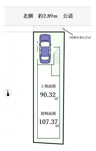 2LDK+2S(納戸)、土地面積90.32m2、建物面積107.37m2 ゆとりある敷地に大型邸宅が誕生いたします