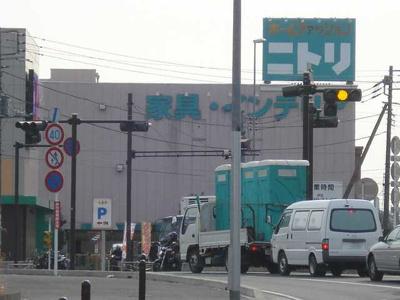(株)ニトリ厚木店まで292m
