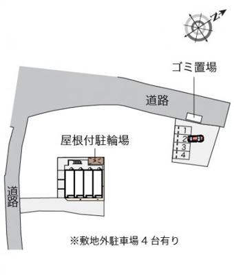 【その他】レオネクストアメニティハイム5